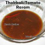 Tomato/Thakkali Rasam
