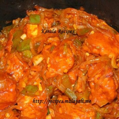 Spicy Chilly Chicken