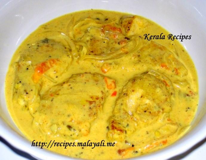 Kerala Fish Molee