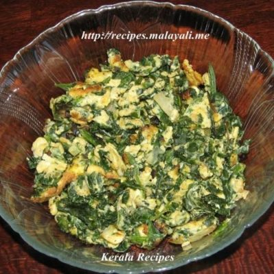 Scrambled Egg and Spinach