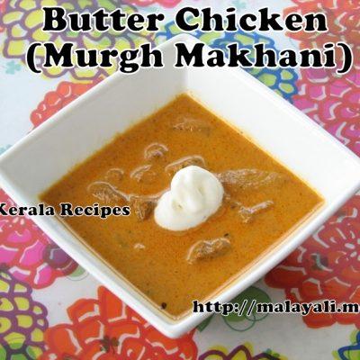 Butter Chicken (Chicken/Murgh Makhani)