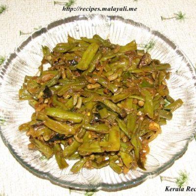 Long Beans Stir Fry – Achinga Mezhkkuperatti