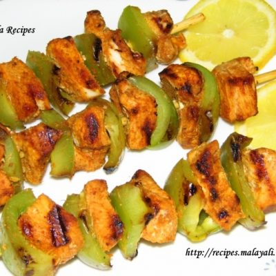Grilled Chicken Skewers/Kebabs