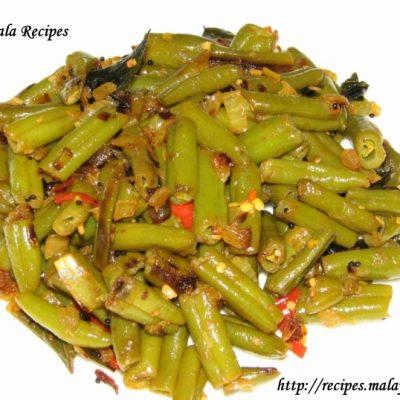Beans Mezhkupuratti (Sauteed Beans)