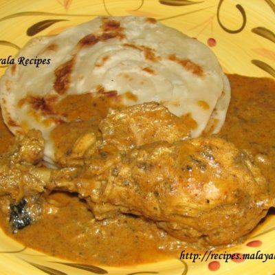Kerala Chicken Curry (Nadan Kozhi Curry)