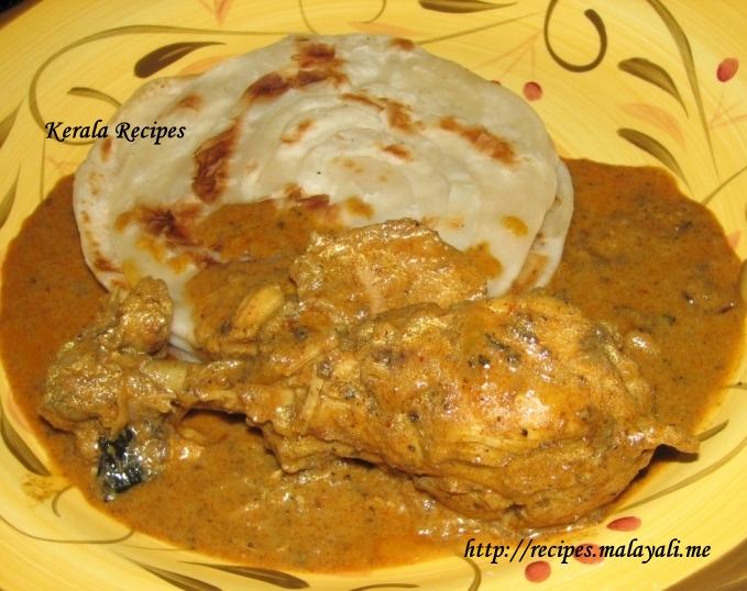 Kerala Chicken Curry (Nadan Kozhi Curry)Kerala Recipes