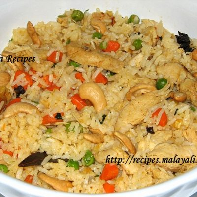 Chicken Pulav (Pulao)