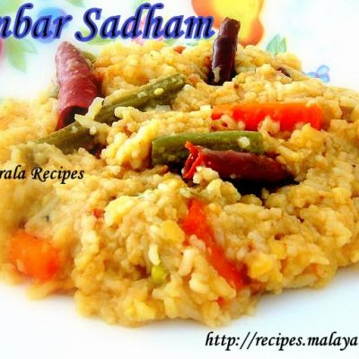 Sambar Sadham (Rice cooked with Lentils and Vegetables)