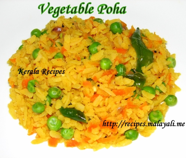 Vegetable poha beaten rice with vegetables kerala recipes forumfinder Images