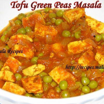 Tofu Green Peas Masala