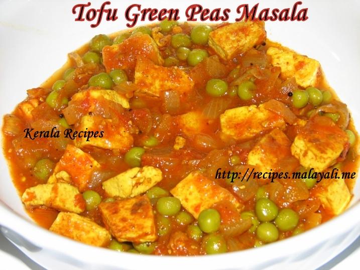 Tofu green peas masala kerala recipes forumfinder Choice Image