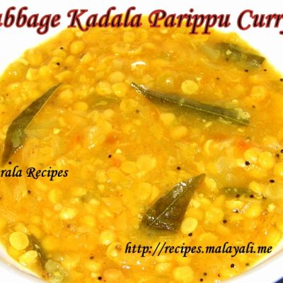 Cabbage Kadala Parippu (Chana Dal) Curry