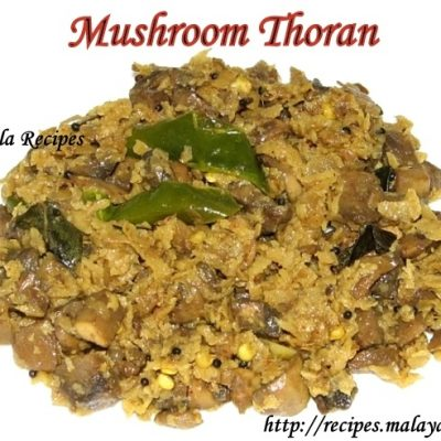 Mushroom Thoran (Stir Fried Mushrooms with Coconut)