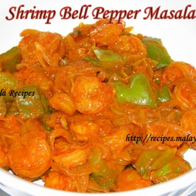 Shrimp Bell Pepper Masala