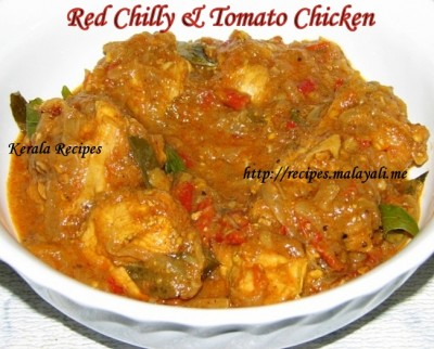 Dried Red Chillies & Tomato Chicken