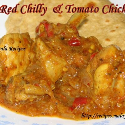 Red Chilly & Tomato Chicken Curry