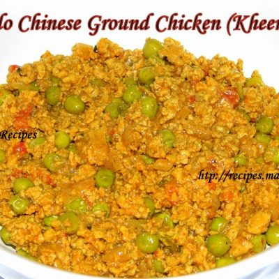 Indo Chinese Style Chicken Kheema (Ground Chicken)
