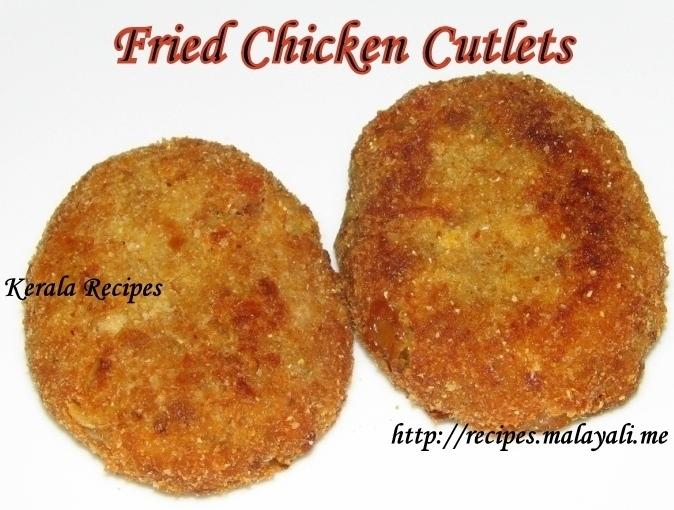 Fried chicken cutlets kerala recipes forumfinder Choice Image
