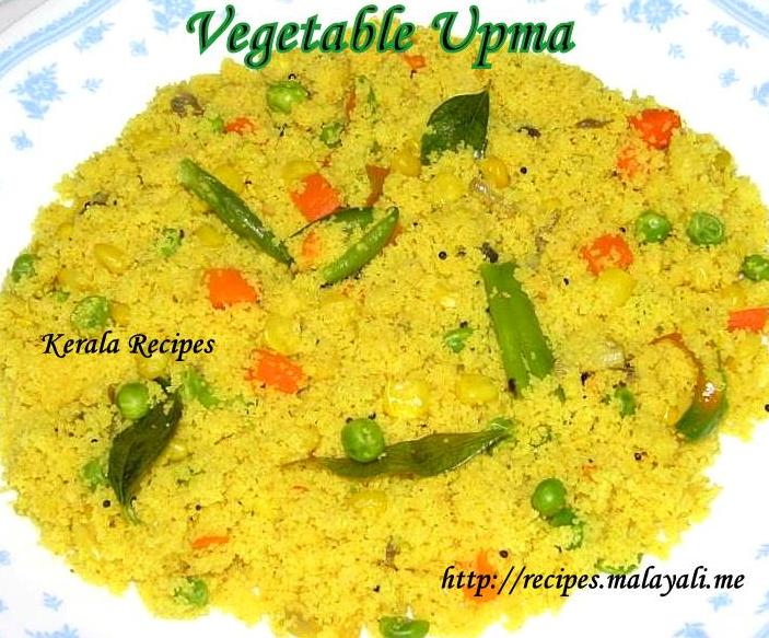 Vegetable rava upma kerala recipes forumfinder Choice Image