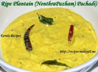 Ripe Plantain (Nenthra Pazham) Pachadi