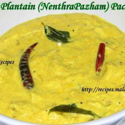 Nendhra Pazham Pachadi (Ripe Plantain Pachadi)
