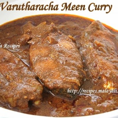 Varutharacha Meen Curry (Fish Curry in Roasted Coconut Gravy)