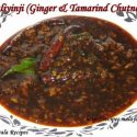 Puliyinji (Ginger & Tamarind Chutney)