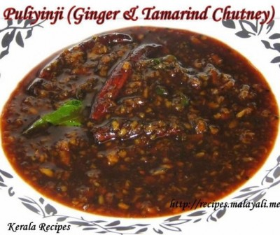 Puliyinji (Ginger & Tamarind Chutney)
