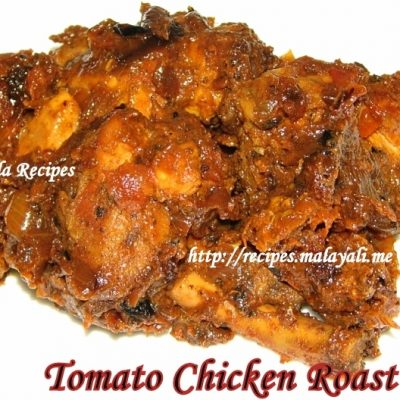 Tomato Chicken Roast