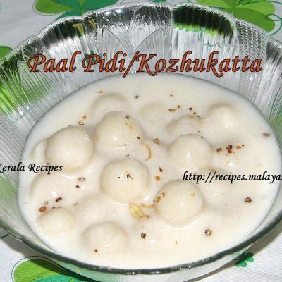 Paal Pidi/Paal KozhuKatta (Sweet Rice Dumplings)