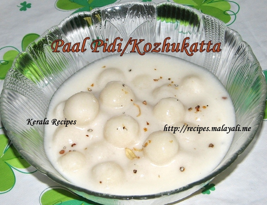 Paal Pidi or Pal Kozhukatta