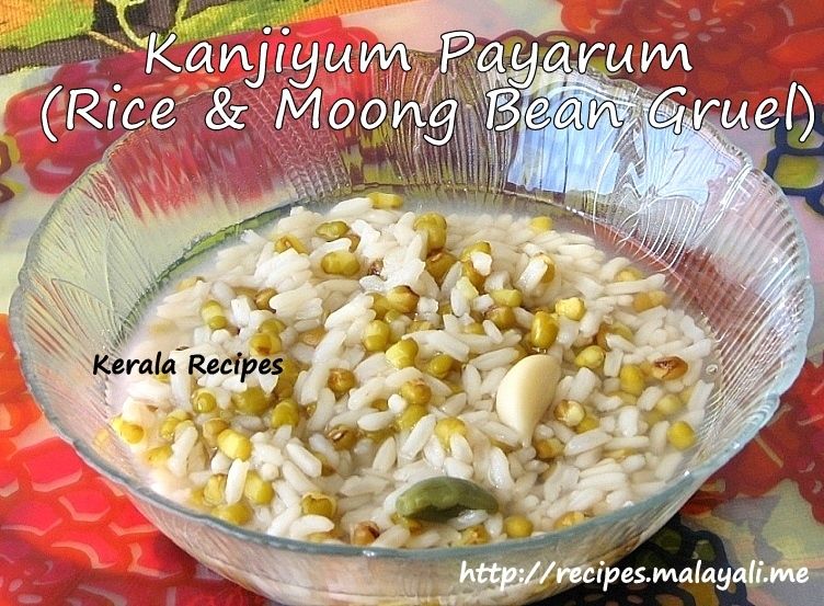 Rice and Moong Bean Gruel