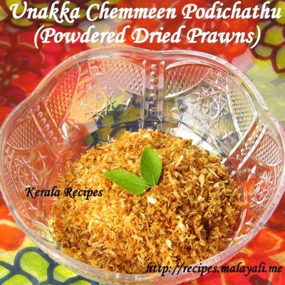 Unakka Chemmeen Podichathu (Powdered Dried Prawns)
