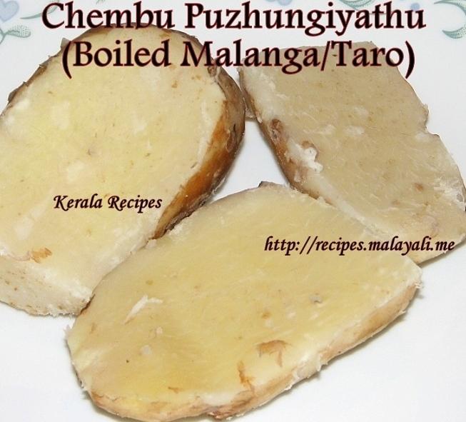 Boiled Malanga/Taro (Chembu Puzhungiyathu)