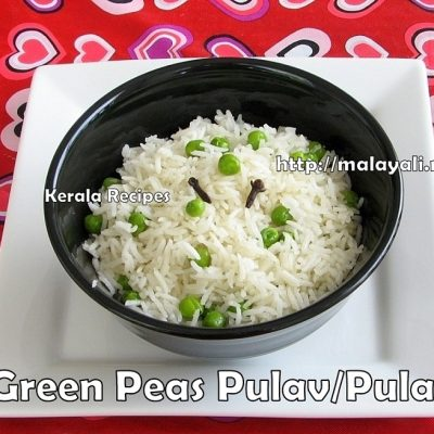 Peas Pulao/Pulav