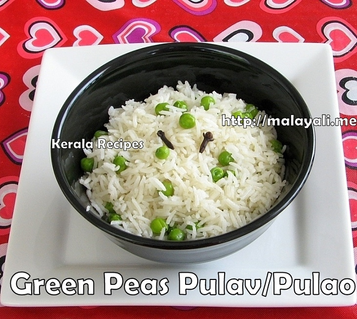 Green Peas Pulav/Pulao