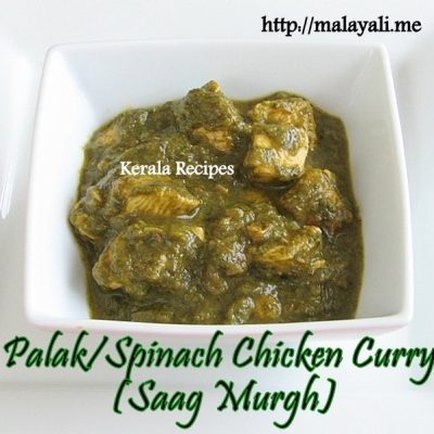Spinach Chicken Curry (Saag/Palak Murgh)