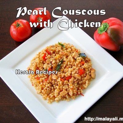 Pearl Couscous with Chicken