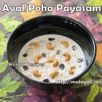 Aval Payasam (Beaten Rice Dessert)