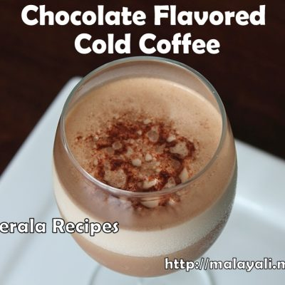 Chocolate Flavored Cold Coffee