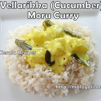 Vellarikka Moru Curry (Yogurt Curry with Cucumber)