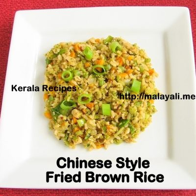 Asian Style Fried Brown Rice