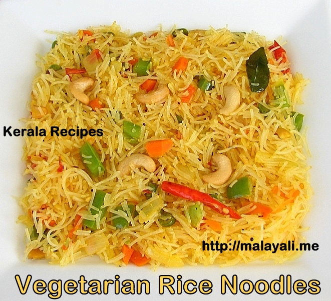 Vegetarian Rice Noodles