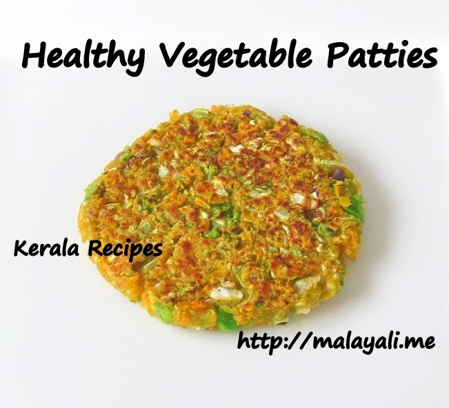 Healthy Vegetable Patties