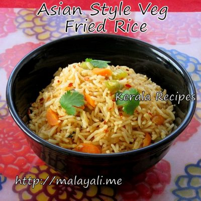 Asian Style Veg Fried Rice