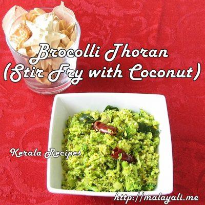 Broccoli Thoran (Stir Fried Broccoli with Coconut)