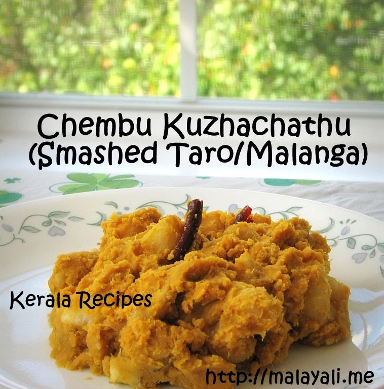 Chembu Kuzhachathu
