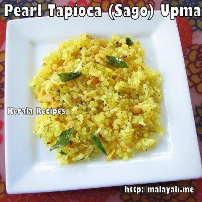 Pearl Tapioca Upma (Spicy Sago Stir Fry)