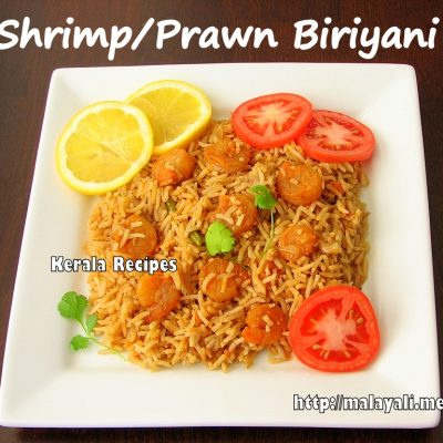 Shrimp/Prawn Biriyani