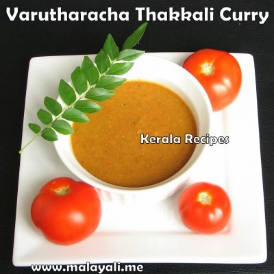 Varutharacha Thakkali Curry (Tomato Curry in a Roasted Coconut Gravy)